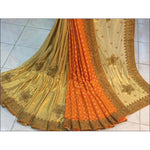 Gold With Yellowish Orange Party Designed Grand Party Saree