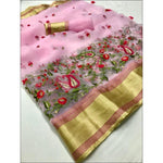 Pink Pure Organza Silk Elegant Party Saree With Rich Embroidery