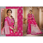 Pink Royal Antique Banarasi Art Weaving Silk Party Saree Party saree