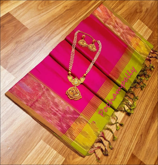 Pink With Green Pure Silk cotton Silk Saree With Pochampalli Border Silk Saree