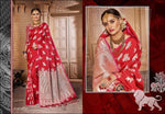 Red Royal Antique Banarasi Art Weaving Silk Party Saree Party saree