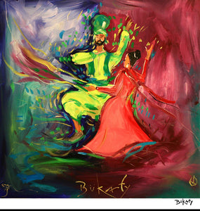 Traditional Dance - Print by Artist John Bukaty