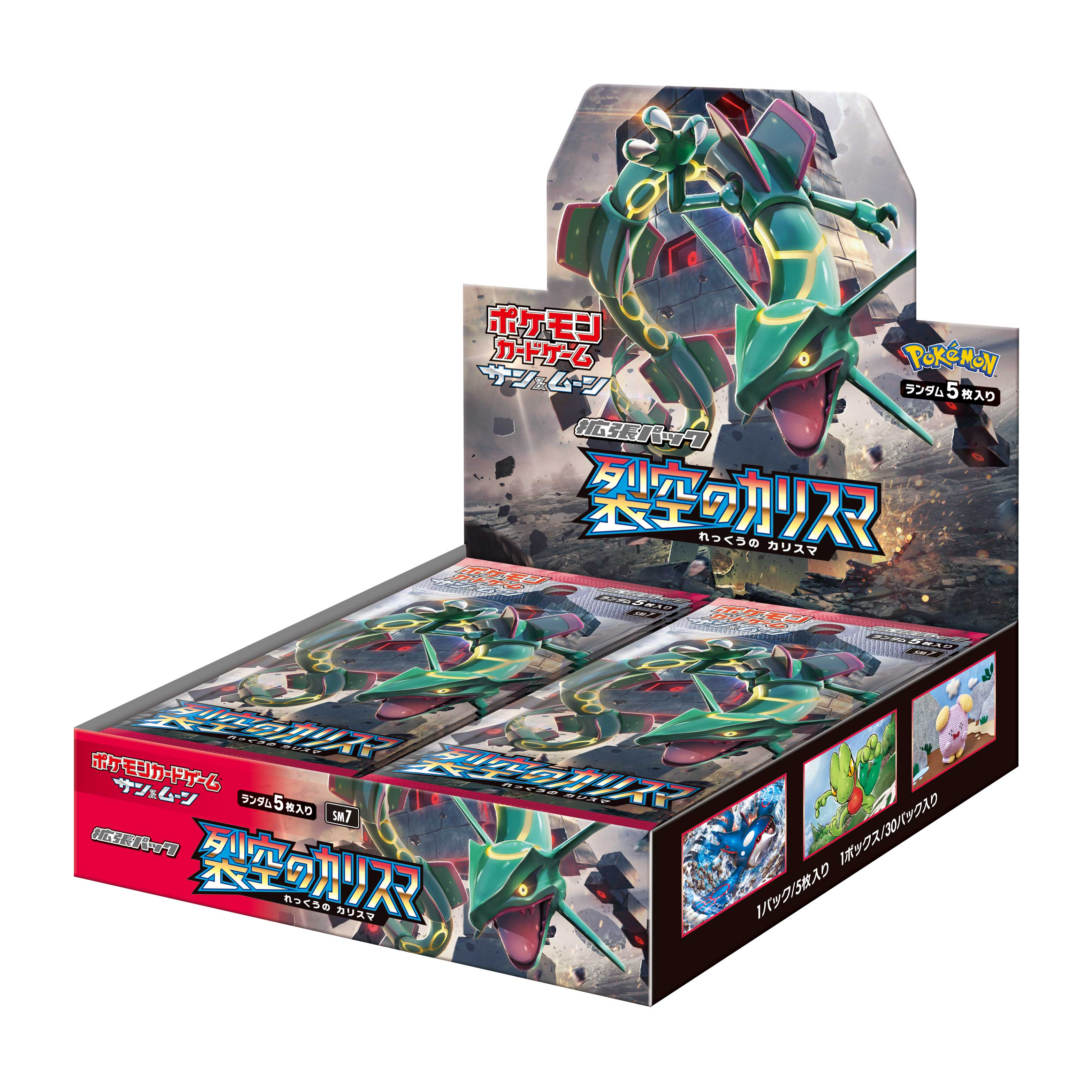 Pokemon Card Game Sword /& Shield Expansion Pack Sword Shield Box Anime Toy