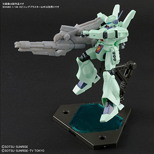 Spinning Blaster - 1/144 scale - HGBC Gundam Build Divers - Bandai