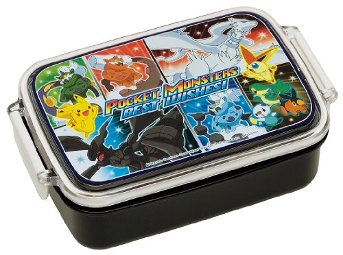 Pokemon Best Wishes  Bentobox