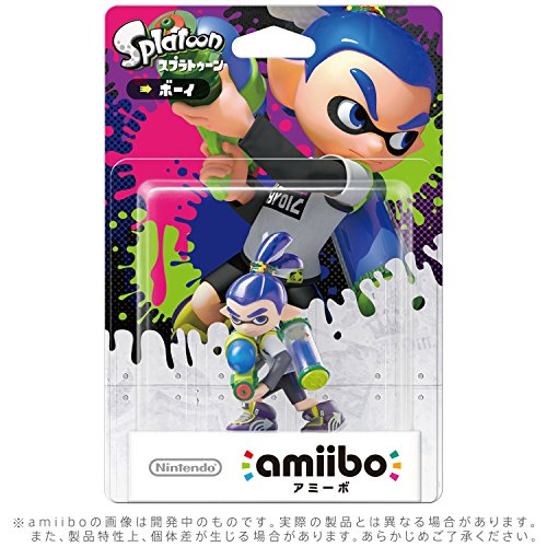 Splatoon Boy Amiibo