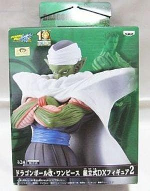 Dragon Ball Kai, DX Figure 2, Piccolo
