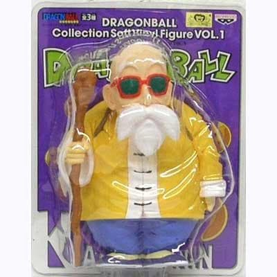 Dragon Ball Collection, Figure vol.1 : Muten Roshi