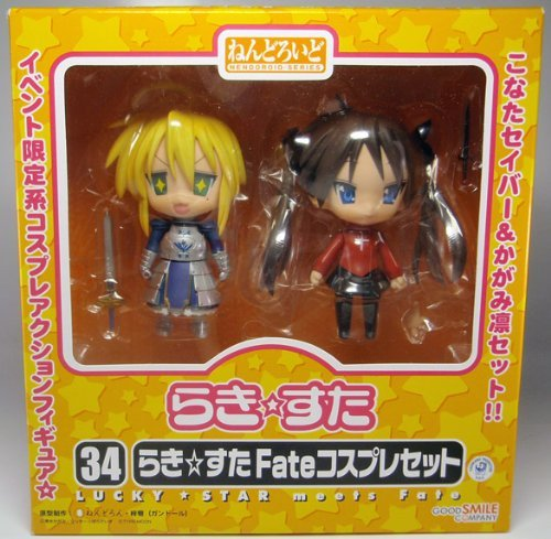 Nendoroid Lucky  Fate Cosplay set (Wonder Festival 2008 Winter)
