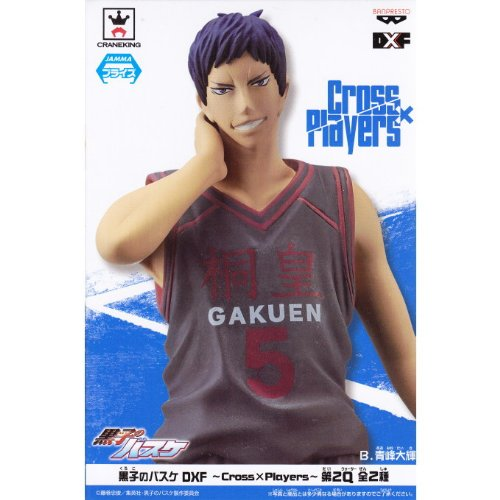 Kuroko no Basket : DXF Cross x Players No. 2Q (B. Aomine Daiki)