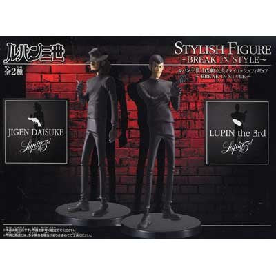 Jigen & Lupin  DX stylish figure ~ BREAK IN STYLE ~ whole set of 2