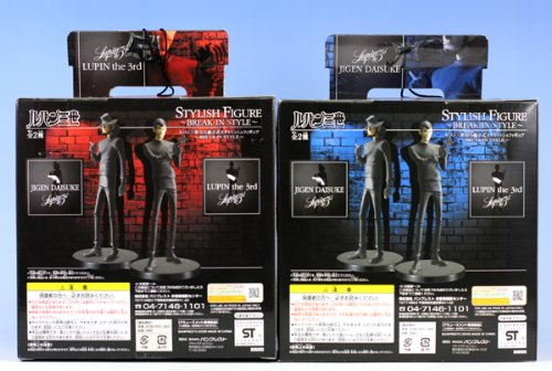 Lupin III & Daisuke DX Stylish Figure BREAK IN STYLE