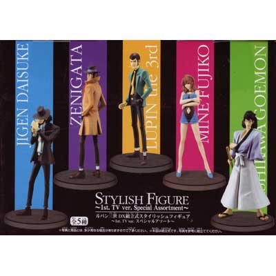 Set of 5 DX Stylish Figure ~ 1st.Tvver. Special assorted ~ Lupin III
