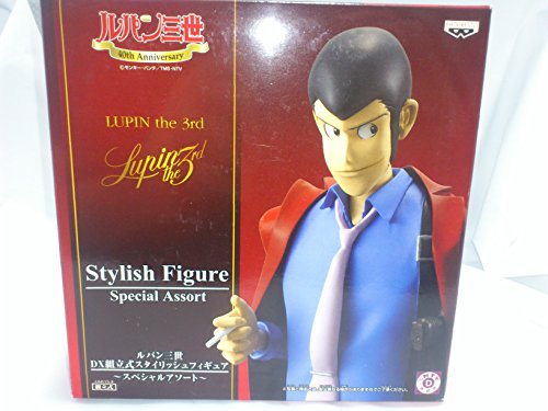 Lupin III DX Stylish Figure Special 40th Anniversary