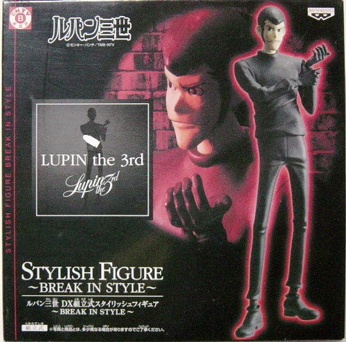 Lupin III DX stylish figure BREAK IN STYLE