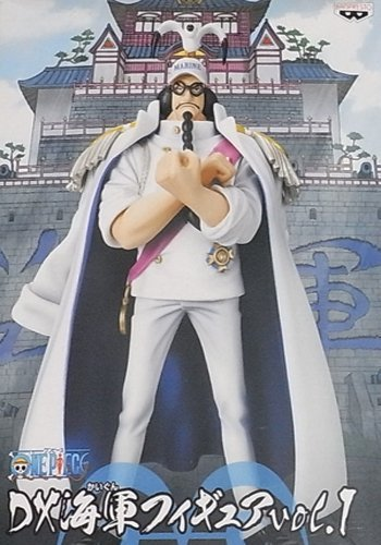 One Piece  DX Navy figure vol.1 Sengoku