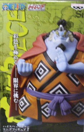 One Piece High Spec Coloring 7, Jinbei