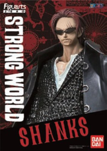 One Piece, Figuarts ZERO Shanks (Strong World Ver.)