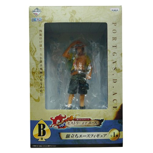 One Piece Ichiban Kuji, history of Ace, journey of Ace