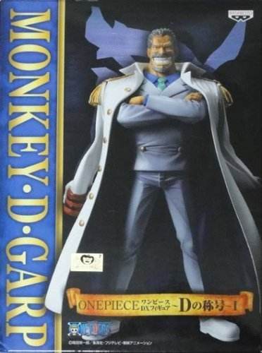 One Piece DX Monkey D Garp
