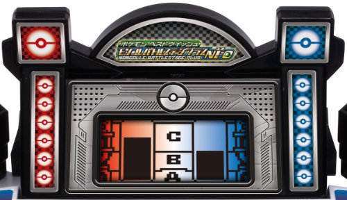 Pokemon Monsters Collection Battle Stage NEO
