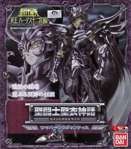Saint Seiya Myth Cloth, Wyvern Rhadamanthys