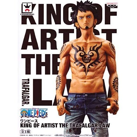 KING OF ARTIST The Trafalgar Law