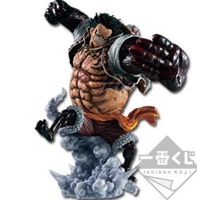 Luffy Gear Last One version Fourth Ichiban Kuji One Piece Battle Selection