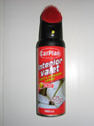 CAR PLAN INTERIOR VALET UPHOLSTERY CLEANER