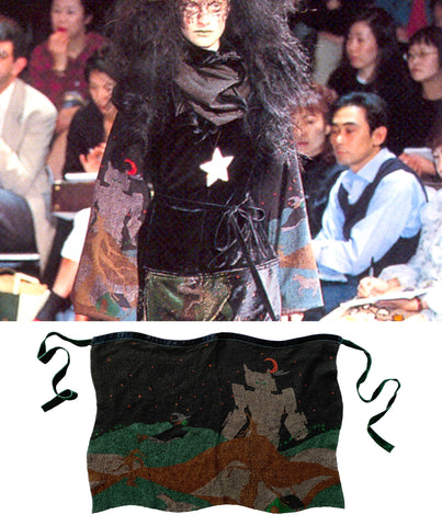 UNDERCOVER AW2002/2003 Witch's Cell Division Apron