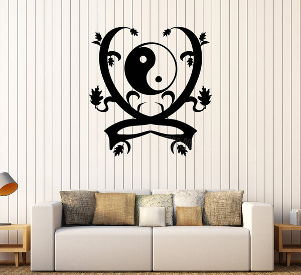 Yin Yang ornement décor Mural Stickers