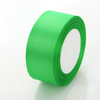 Craft Ribbon - 25mm