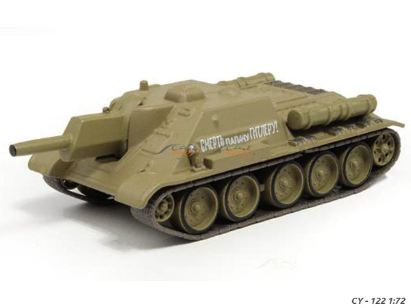 CY 122 1:72 diecast Scale Model tank