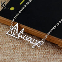 Deathly Hallows Always Necklace