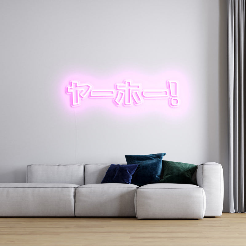 'Japan' Neon Sign