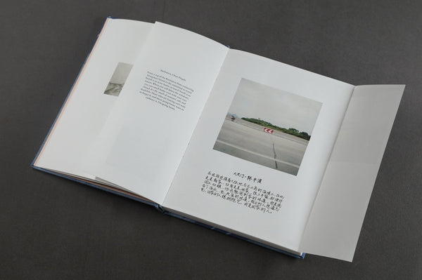 A Journey in Reverse Direction • Zhu Lanqing (hardbound and limited edition)
