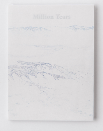 Million Years • Minny Lee