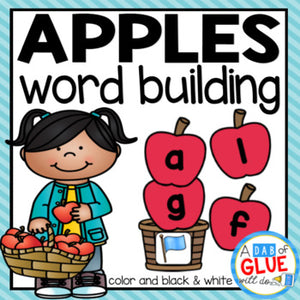 Apple Word Building Activity Bundle - CVC, CVCC, CVCE, and CCVC Words