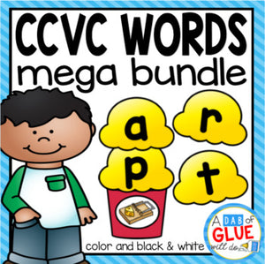 CCVC Word Building Activity Mega Bundle