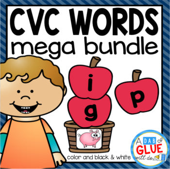 CVC Word Building Activity Mega Bundle