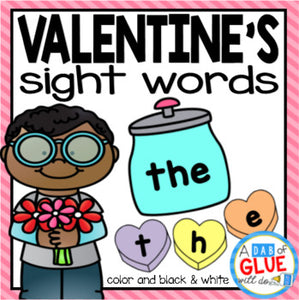 Editable Valentine's Day Sight Word Activity