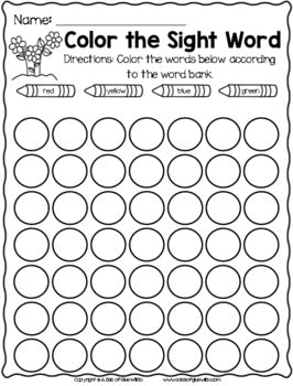Flowers Editable Sight Word Activity