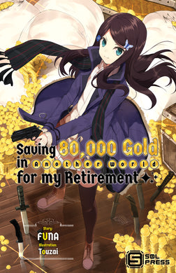 Saving 80,000 Gold in Another World for my Retirement Vol. 1 (light novel)