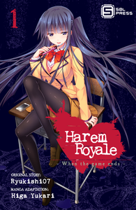 Harem Royale ~When the Game Ends~ Vol. 1