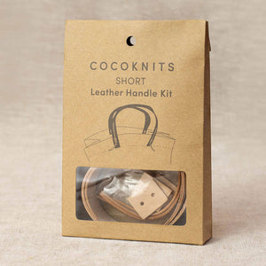 Cocoknits - Short Leather Handle Kit | Yarn Worx