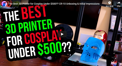 The Best 3D Printer for Cosplay CR-10 Unboxing & Initial Impressions