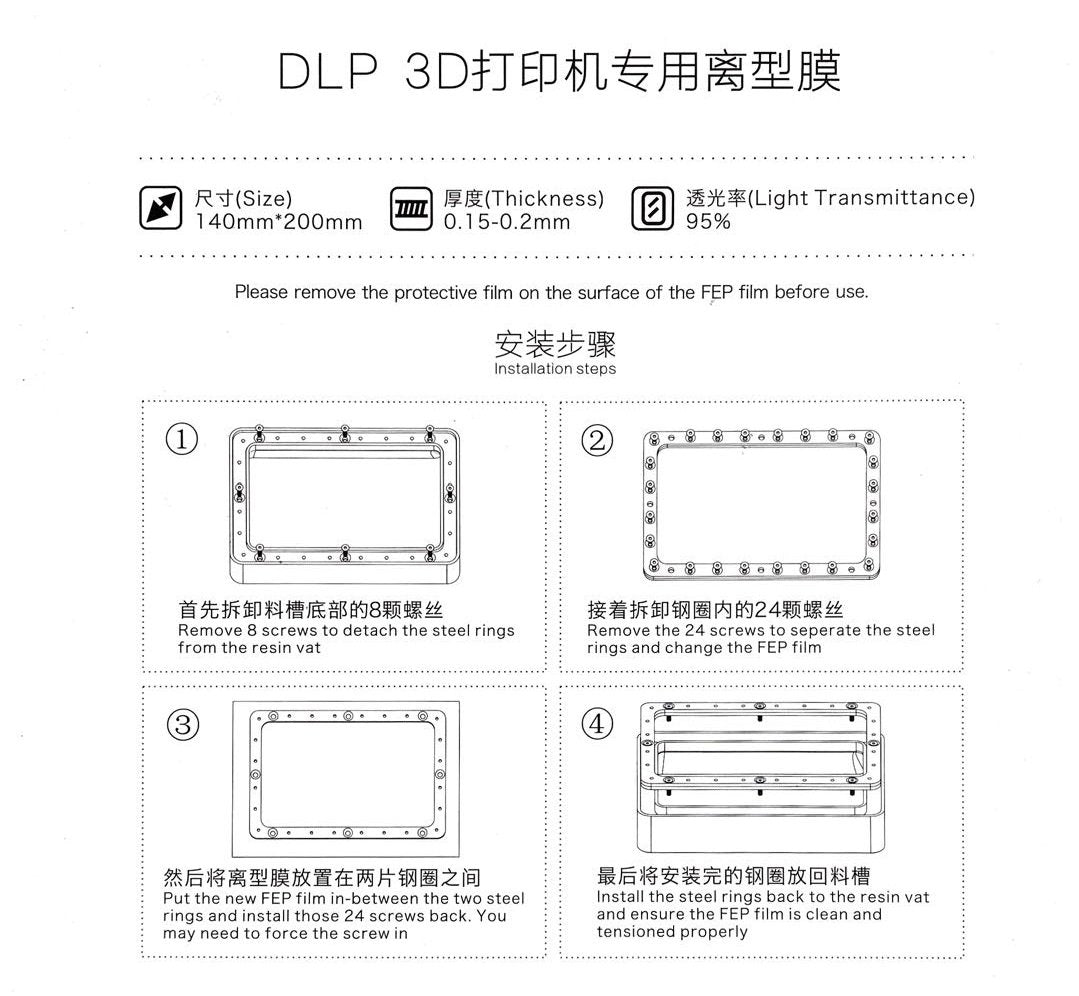 How to installation a FEP Film for DLP 3D Printer