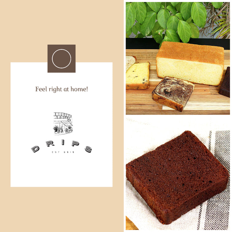 Dark Chocolate Pound Tea Cake (Loaf)