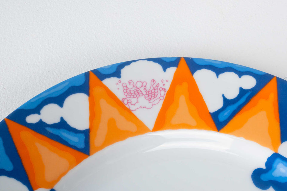 'Sunshine' Buffet Plate by Stanley Tigerman for Swid powell, 1985 USA