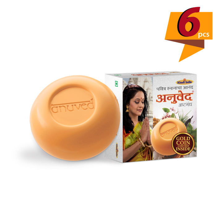 Anuved Herbal Ashtagandha Bathing Soap for revitalising your skin 125 gm each (Set of 6)